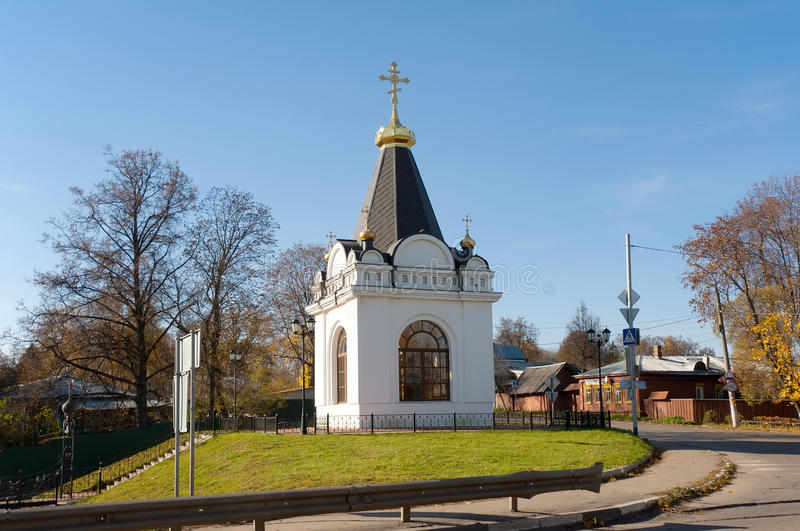 Chapel in memory of Victory in 1812 royalty free stock photo