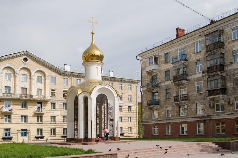 Chapel in Novosibirsk stock image