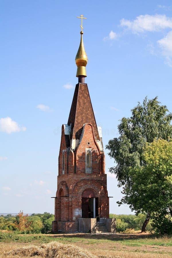 Chapel in the Samara region. Chapel near the holy spring in honor of the Monk Seraphim of Sarov in the Samara region royalty free stock photos