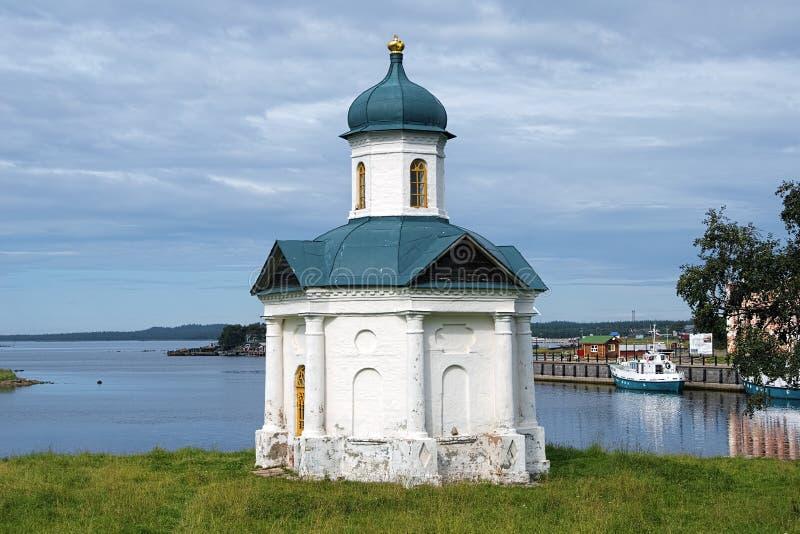 Chapelle d'Alexandre Nevsky dans le monastère de Solovetsky photographie stock