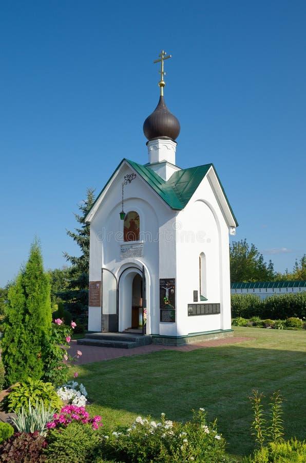 Chapelle de St George le victorieux dans le monastère saint de transfiguration, Murom, Russie images stock