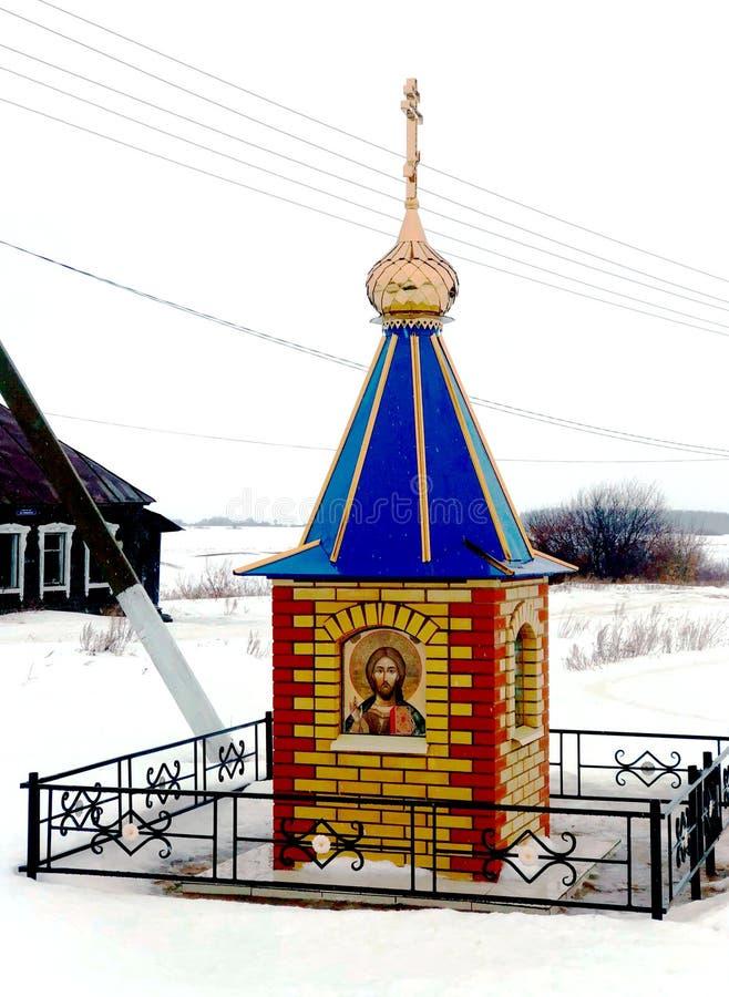 Chapelle de St George le victorieux dans le village de Starye Ubei photos stock