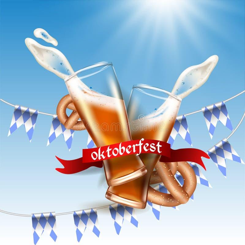 Chapoteo realista de la plantilla del anuncio de la espuma y de la cerveza de una taza de cristal, Bretzel, bandera bávara, alemá libre illustration