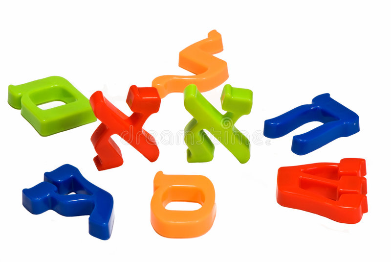 Download Characters stock image. Image of alphabet, kindergarten - 7790955