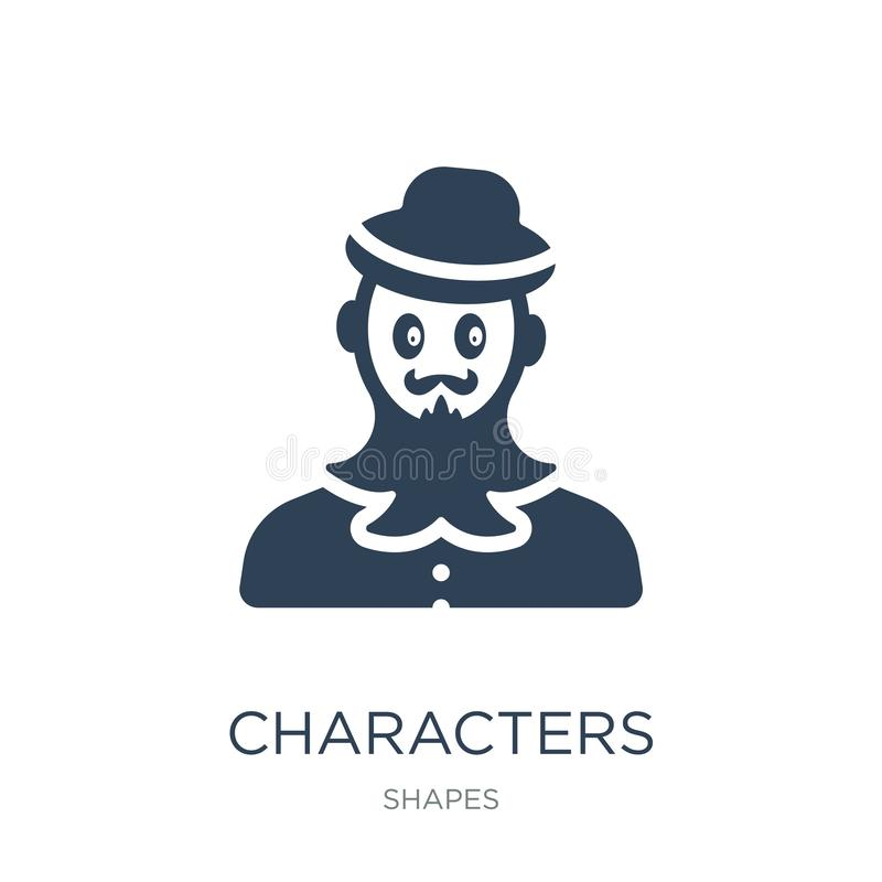 characters icon in trendy design style. characters icon isolated on white background. characters vector icon simple and modern stock illustration