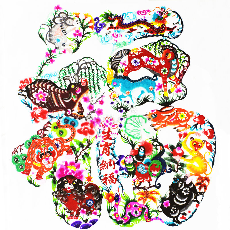 charakterów chiński tnący szczęścia papier zdjęcia stock