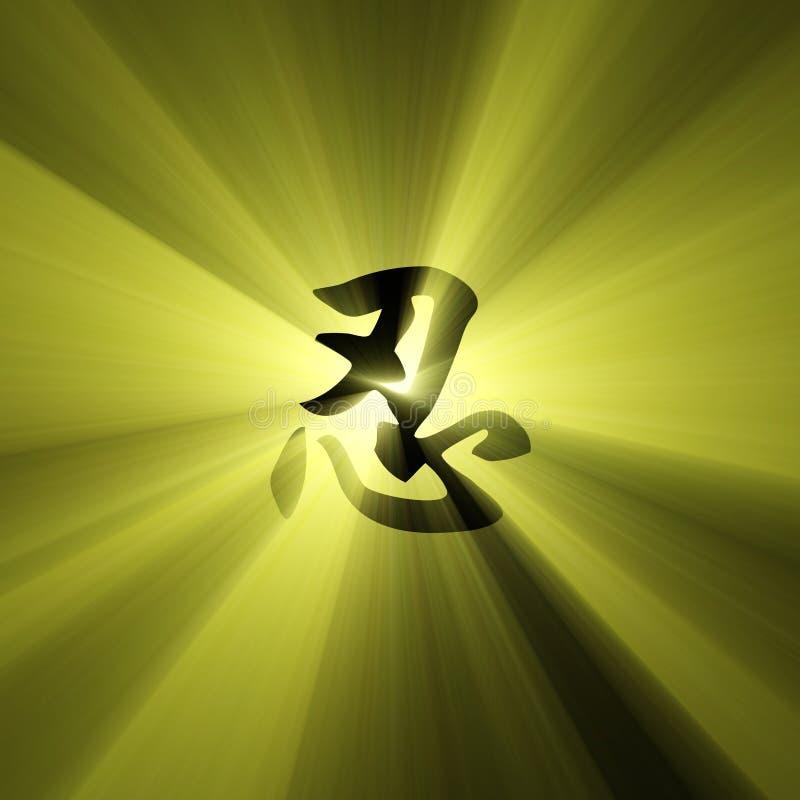 charakter błyski światła ninja ren symbol ilustracja wektor