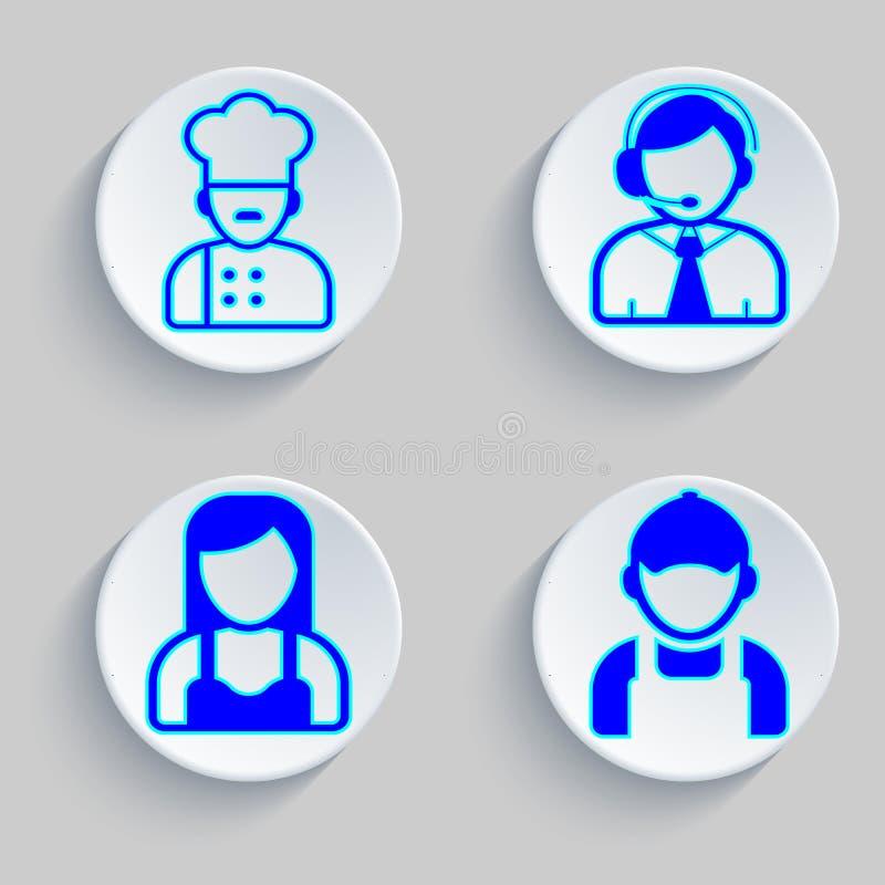 Charakteru papierowy logo, kucharz, serwis pomocy, budowniczy kelnerka royalty ilustracja