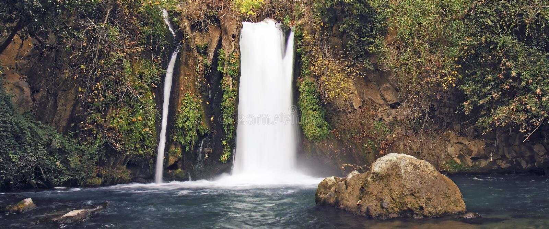 Charca de la cascada de Banias foto de archivo libre de regalías