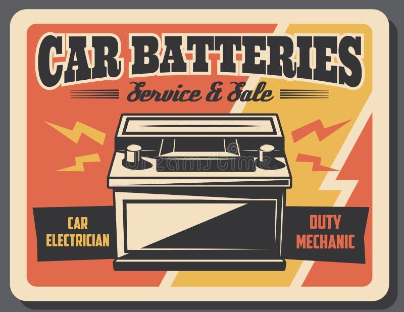 Chargement de batterie de voiture, service des réparations automatique illustration de vecteur