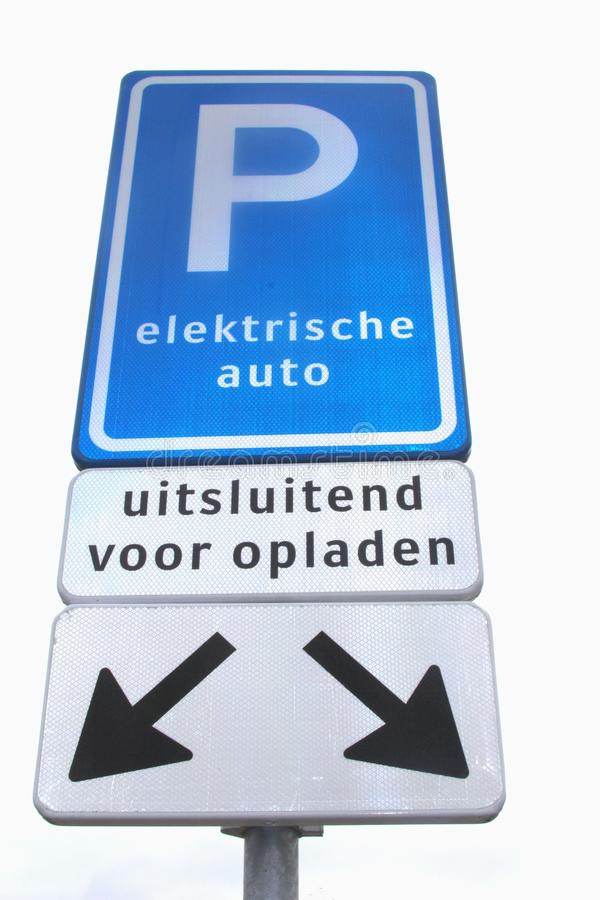 Charging point for modern electric plug cars, Netherlands stock photo