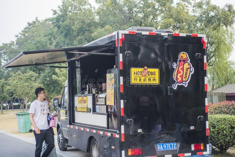 Chariots se vendants mobiles en parc de lac Xuanwu image stock
