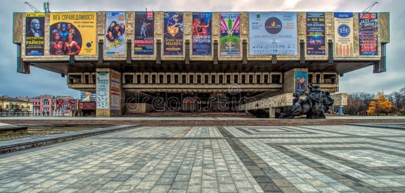 Charkiw-Theater der Oper und des Balletts genannt nach N V lysenko stockfotografie