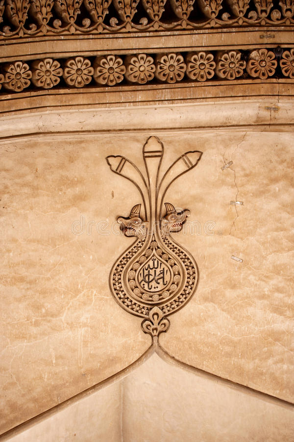 Charminar interior detail royalty free stock photo