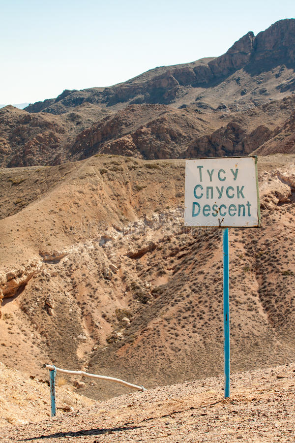 Download Charyn Canyon stock image. Image of place, nomad, urban - 26928389