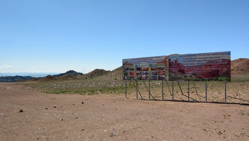 Charyn National Park road sign. Almaty region. Kazakhstan stock photo