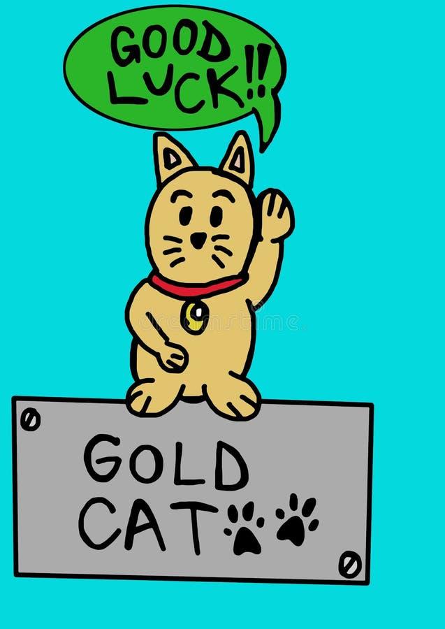 Chat d'or illustration libre de droits