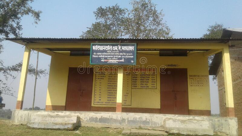 Chatian Toli ME school, Morigaon, Assam. India,. Assam tea Garden, very nice tea, vest quality tea, in tezpur stock photography