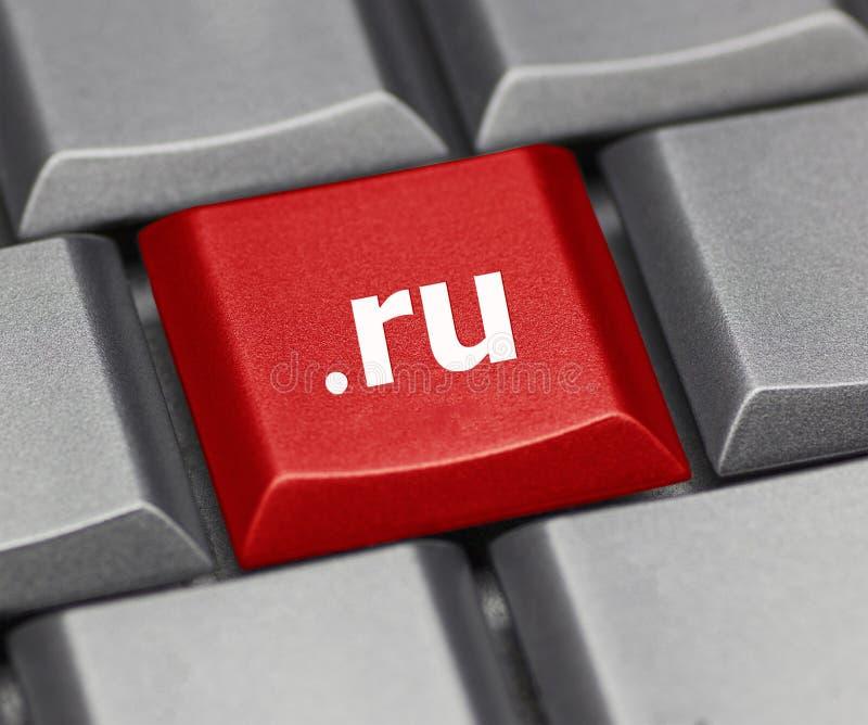 Chave de computador - sufixo do Internet de Rússia imagens de stock royalty free