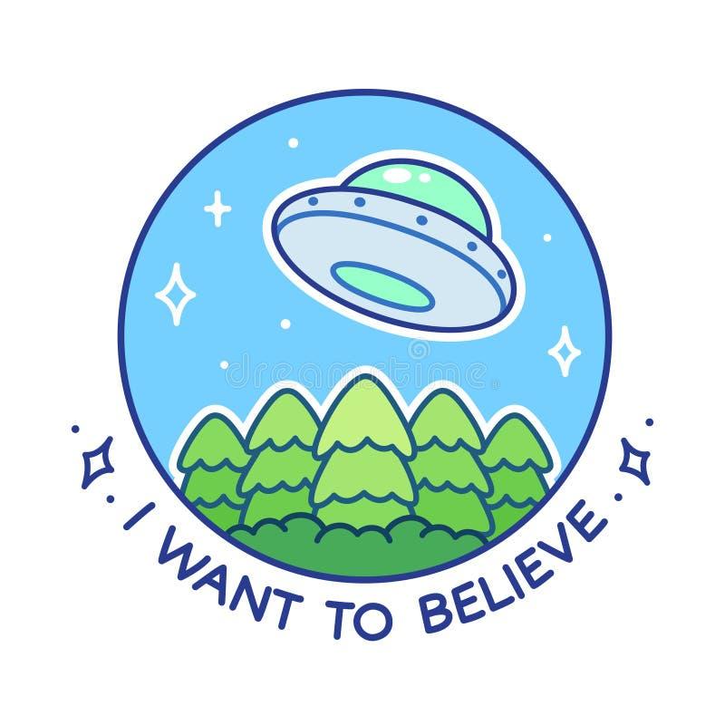Chcę wierzyć w UFO royalty ilustracja