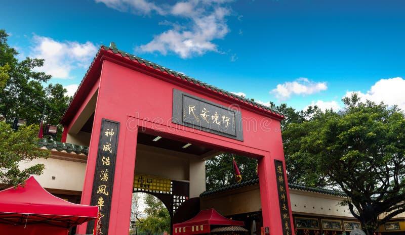 Che Kung Miu стоковые фотографии rf