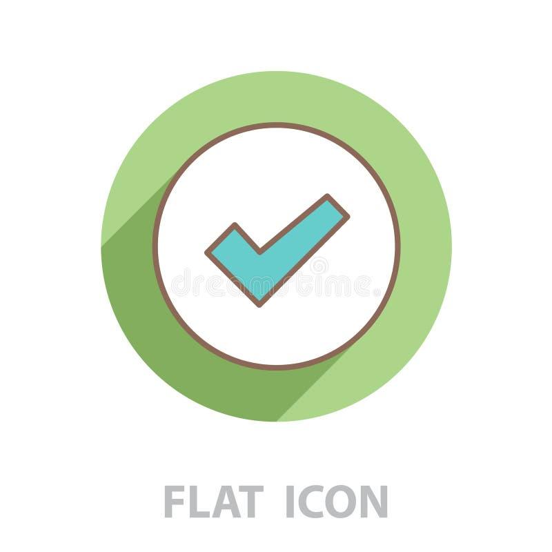 Check box line icon vector illustration