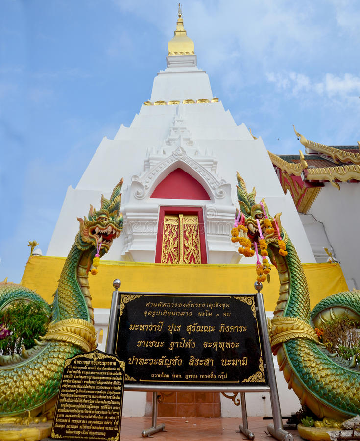 Chedi of Phra That Choeng Chum temple in Sakon Nakhon, Thailand. Chedi of Phra That Choeng Chum temple for Thai people and traveler visit and pray on January 16 stock image