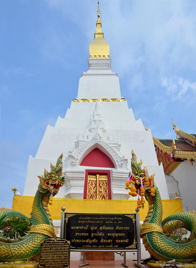 Chedi of Phra That Choeng Chum temple in Sakon Nakhon, Thailand. Chedi of Phra That Choeng Chum temple for Thai people and traveler visit and pray on January 16 stock photo