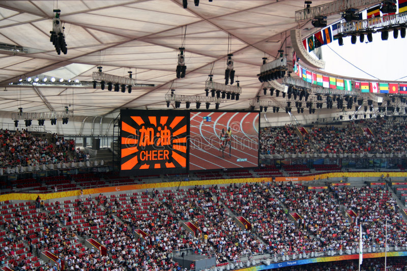 Download CHEER!! the stadium says editorial stock image. Image of incredible - 6399999