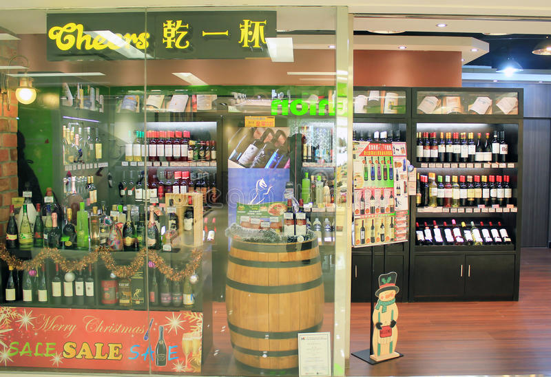 Download Cheers shop in hong kong editorial photo. Image of plaza - 36168041