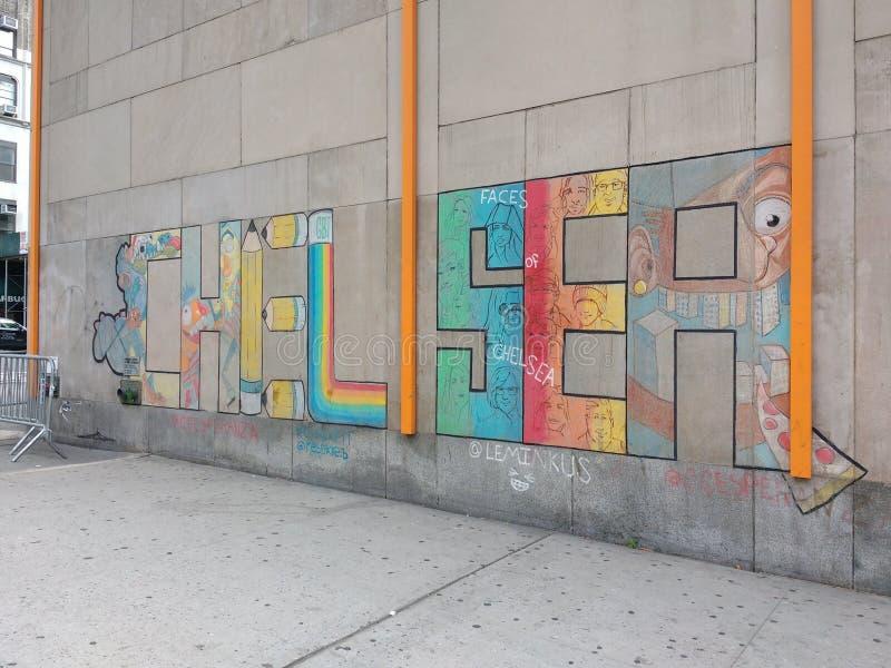 Chelsea Wall Mural, New York, U.S.A. fotografie stock libere da diritti