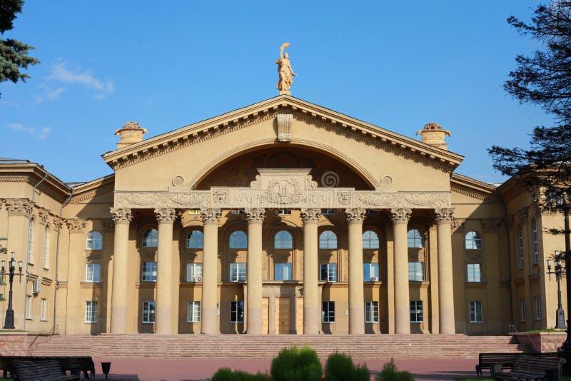 chelyabinsk Дворец Metallurgists стоковые изображения rf