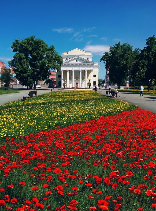 Chelyabinsk stadssikt Arkitekturlandskap royaltyfria bilder