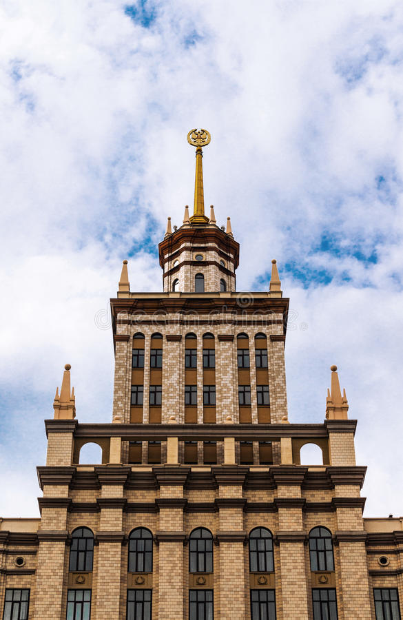 Chelyabinsk, universidade estadual sul de Ural, torre da construção principal fotografia de stock