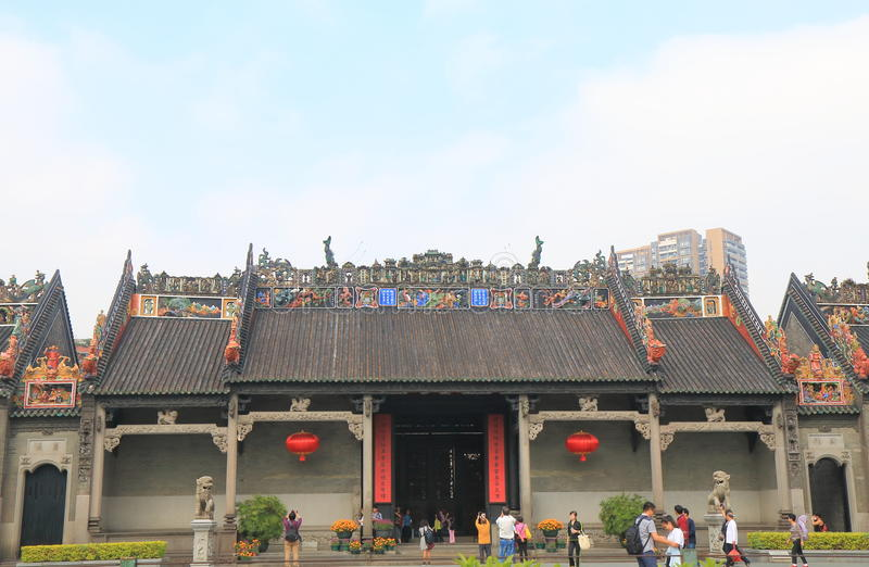 Chen Clan Academy temple Guangzhou China royalty free stock photography