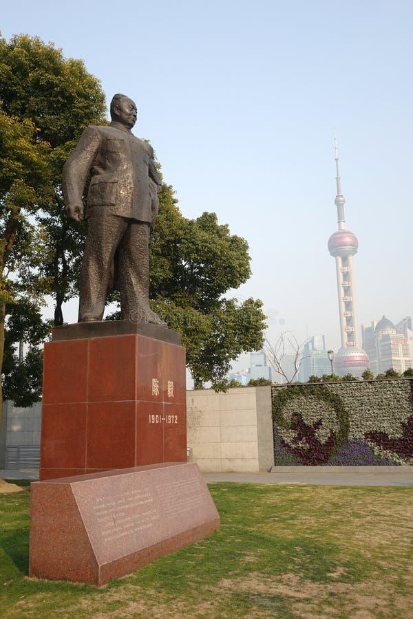 Chen Yi Square en el shangha de la Federación fotos de archivo libres de regalías