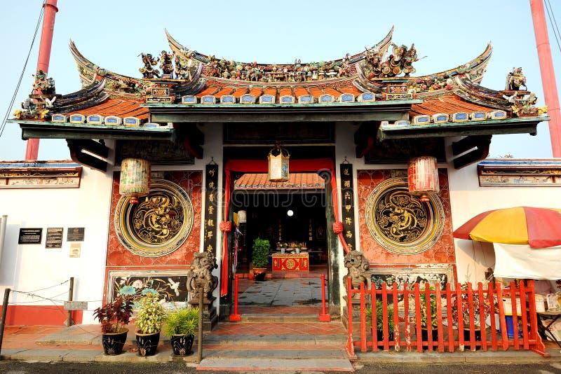 Cheng Hoon Teng świątynia obrazy royalty free