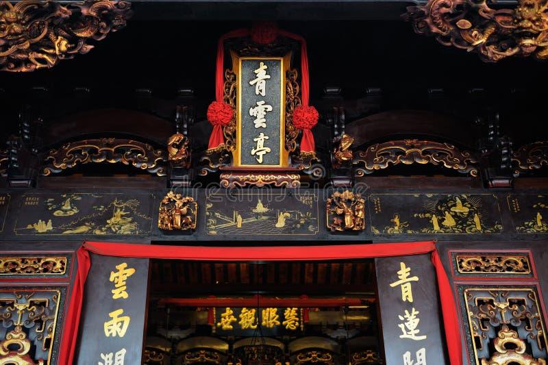 Cheng Hoon Teng Temple dans Melaka malaysia photos stock