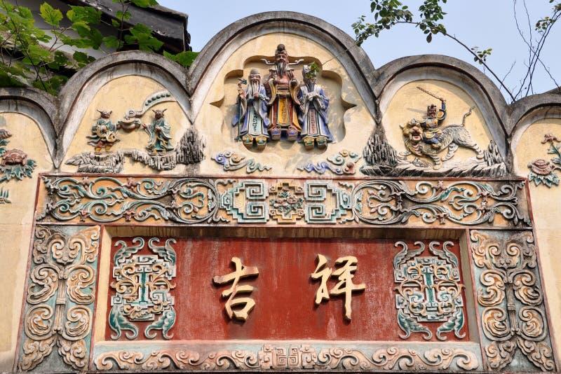 Chengdu, China: 18th Century Gateway Tympanum Stock Photography