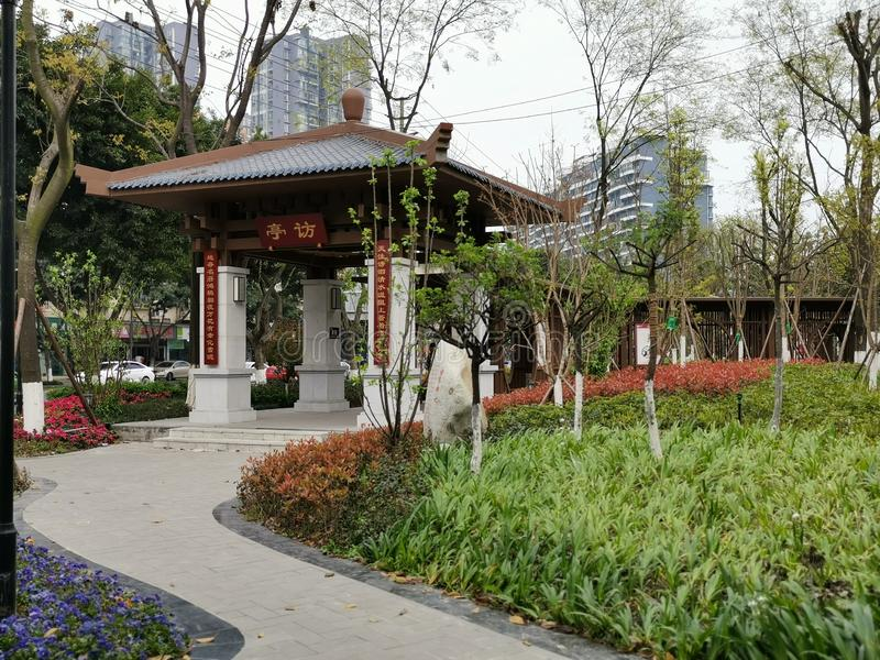 Chengdu China corner. This is a small community park in Chengdu, China.There`s a community library, an open-air basketball court and a table tennis court stock photo