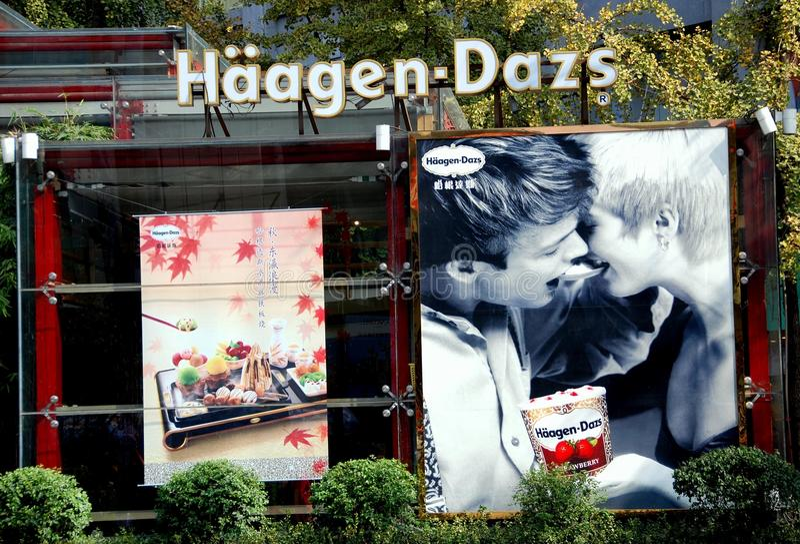 Chengdu, China: Haagen-Dazs Speicher stockbild