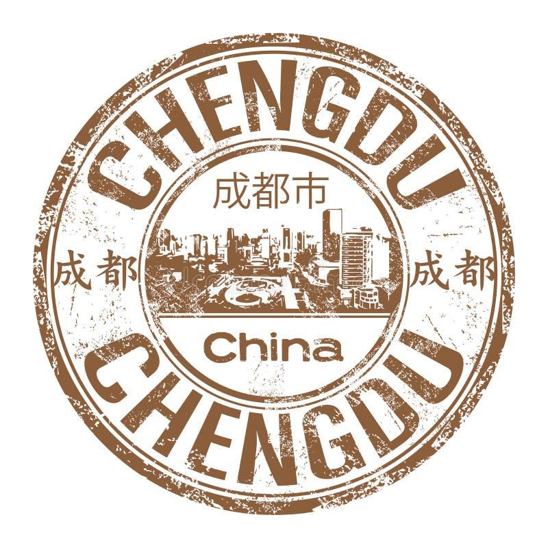 Chengdu grunge rubber stamp royalty free stock image