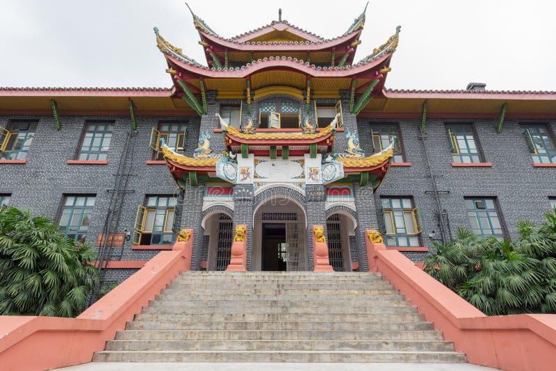 Chengdu Huaxi Sichuan Uniwersytecki budynek obrazy royalty free
