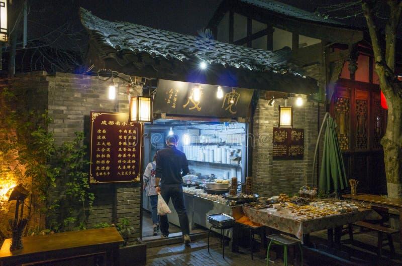 Chengdu Kuanzhai gränd royaltyfria foton