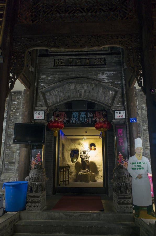 Chengdu Kuanzhai gränd royaltyfri fotografi