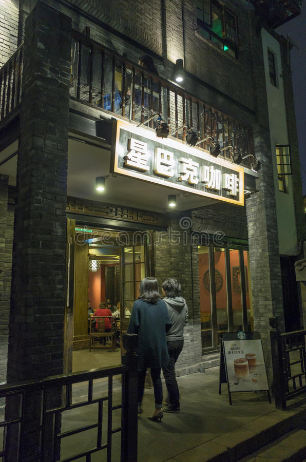 Chengdu Kuanzhai gränd arkivfoton