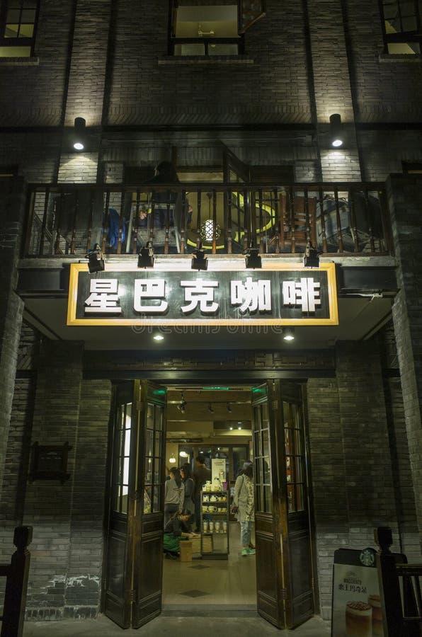 Chengdu Kuanzhai gränd royaltyfri foto