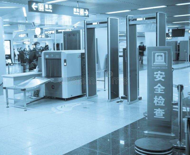 Chengdu, porcelana: controlo de segurança imagem de stock royalty free