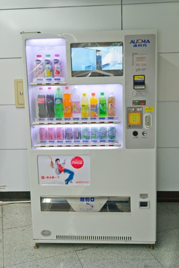 Chengdu, porcelana: Máquina de Vending imagens de stock