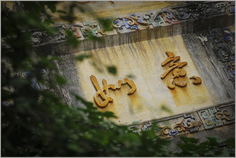 Chengdu - szeroka wąska aleja obraz royalty free